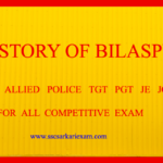 HISTORY OF BILASPUR