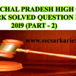 Himachal Pradesh High Court Clerk