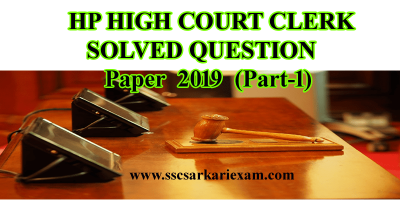 HP High court Clerk 2019