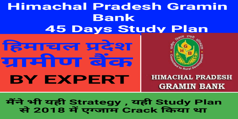Himachal Pradesh Gramin Bank Recruitment 2019