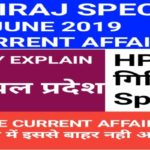 Himachal Current Affairs June 2019