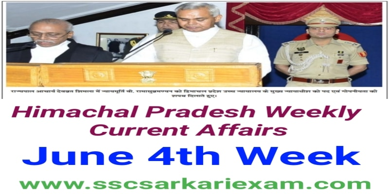 HP June Current Affairs