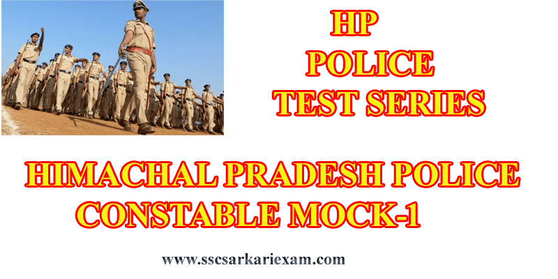 HP POLICE CONSTABLE MOCK TEST