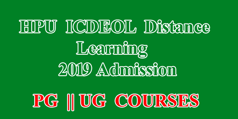 HPU ICDEOL Distance Learning 2019 Admission