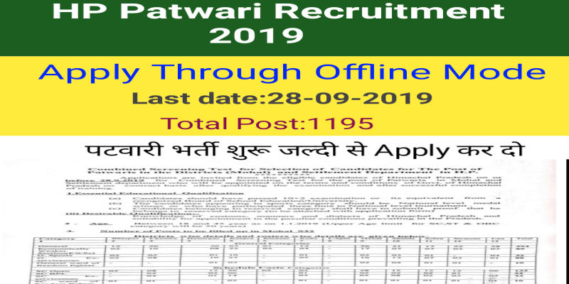 HP PATWARI RECRUITMENT 2019