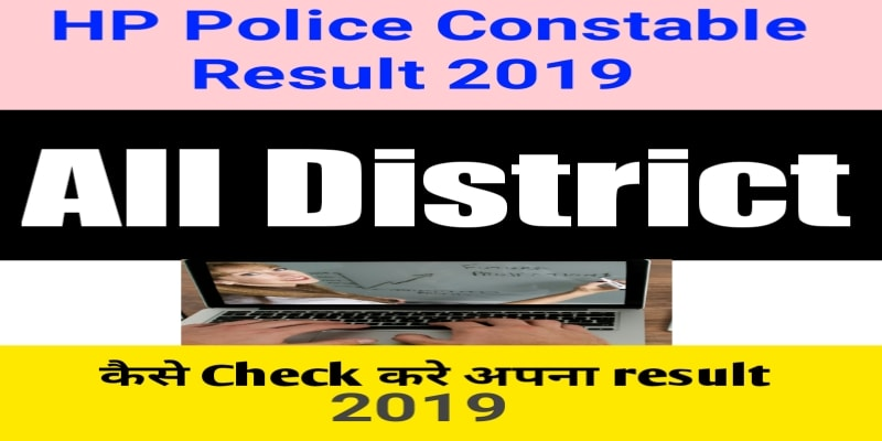 HP POLICE CONSTABLE RESULT 2019 PDF