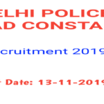 DELHI POLICE HEAD CONSTABLE RECRUITMENT 2019