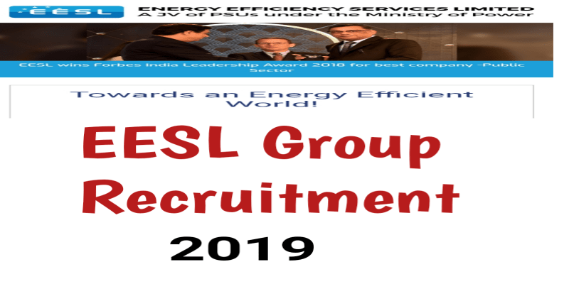 Energy Efficiency Services Limited Recruitment 2019