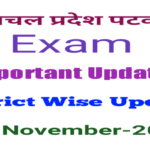 HP PATWARI EXAM IMPORTANT DISTRICT WISE UPDATE