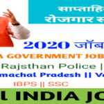 ALL INDIA GOVERNMENT JOB