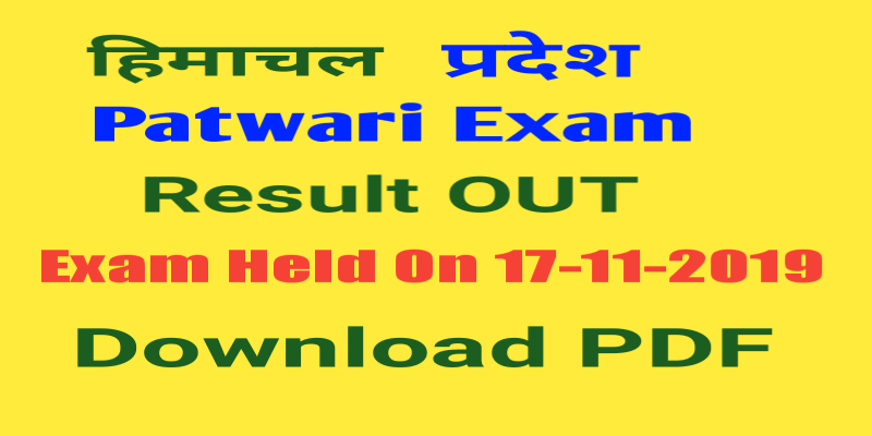 HIMACHAL PRADESH PATWARI EXAM Result Out