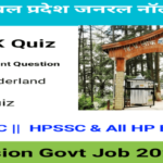 HP GK TOP 20 QUESTION FOR ALL HP EXAM 2020