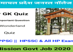 Himachal Pradesh GK Previous Year Question