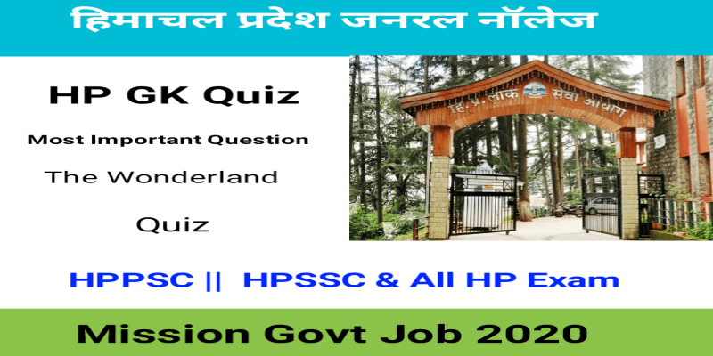 General Knowledge Question 2020 Quiz