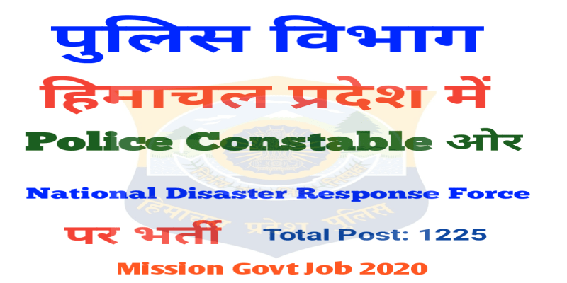 HP Police Department Recruit 1225 Police Constable