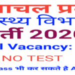 Himachal Pradesh Health Department Recruitment