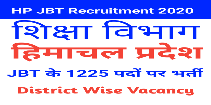 HIMACHAL Pradesh JBT RECRUITMENT