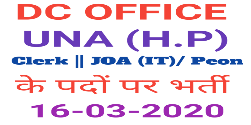 JOA (IT) Recruitment DC Office UNA 2020