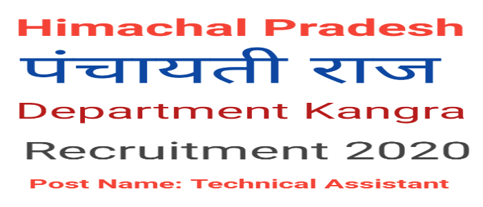 HP Panchayati Raj Department Kangra Recruitment