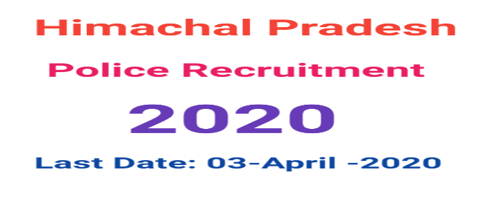 HP POLICE RECRUITMENT 2020 || STENO-Typist