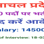 Employment Exchange Kullu Conduct Interview For 150