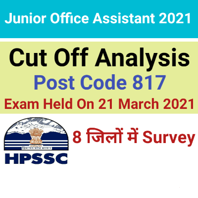 HPSSC JOA IT CUTOFF POST CODE 817